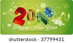 web banner new year | Shutterstock . vector #37799431