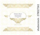 vector ornate border. elegant... | Shutterstock .eps vector #378027361