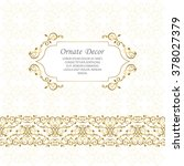 vector ornate border. elegant... | Shutterstock .eps vector #378027379