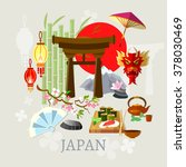 welcome to japan japanese... | Shutterstock .eps vector #378030469