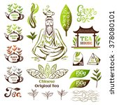 chinese  green and black tea... | Shutterstock .eps vector #378080101