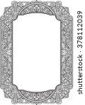 ethnic template for design... | Shutterstock .eps vector #378112039