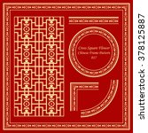 vintage chinese frame pattern... | Shutterstock .eps vector #378125887