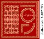 vintage chinese frame pattern... | Shutterstock .eps vector #378125929