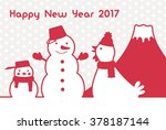 fuji and the snowman   2017 new ... | Shutterstock .eps vector #378187144