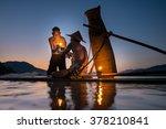 Old Fisherman In The Dark Of...