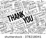 thank you word cloud concept... | Shutterstock .eps vector #378218041