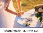 signature wedding | Shutterstock . vector #378245161