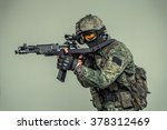 Small photo of Special force soldier / strike ball player