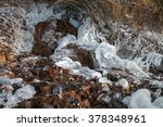 cascades of water from the... | Shutterstock . vector #378348961