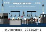 vector banner with restaurant... | Shutterstock .eps vector #378362941