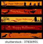 collection of halloween banners.... | Shutterstock .eps vector #37836901