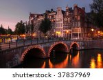 Stock photo bridge over keizersgracht emperor s canal in amsterdam the netherlands at twilight hdr image 37837969