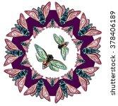 watercolor hand drawn cicada... | Shutterstock . vector #378406189