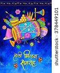 illustration of celebration... | Shutterstock .eps vector #378449101