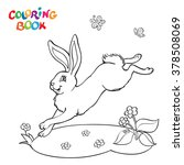 coloring book with bunny ... | Shutterstock .eps vector #378508069