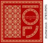 vintage chinese frame pattern... | Shutterstock .eps vector #378519091