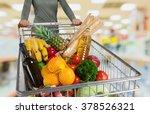 supermarket. | Shutterstock . vector #378526321