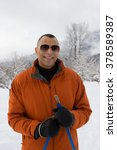 portrait of a skier   Shutterstock . vector #378589387