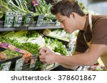 sales assistant working in a...   Shutterstock . vector #378601867