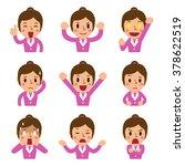 cartoon businesswoman faces... | Shutterstock .eps vector #378622519