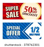 50 percent off discount super... | Shutterstock .eps vector #378762301