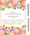 vintage delicate invitation... | Shutterstock .eps vector #378840085