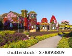 Small photo of Dubai miracle garden with over 45 million flowers in a sunny day