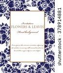 vintage delicate invitation... | Shutterstock .eps vector #378914881