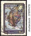 ussr  circa 1957  mikhail... | Shutterstock . vector #37899478