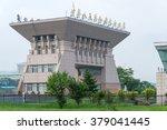 jilin  china   jul 26 2015 ... | Shutterstock . vector #379041445