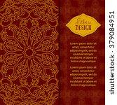 ethnic design. vector... | Shutterstock .eps vector #379084951