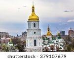 Постер, плакат: Saint Sophia Sofia Cathedral