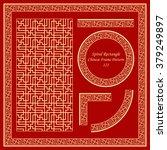 vintage chinese frame pattern...   Shutterstock .eps vector #379249897