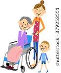 nursing care   Shutterstock . vector #379253551