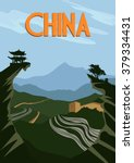 China Travel Poster. Chinese...