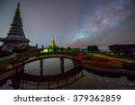 Small photo of Pagoda with Milky Way and airglow