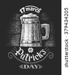 st. patrick's day. chalk drawing | Shutterstock .eps vector #379434205