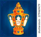 Ramadan Lantern   Text...