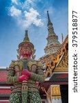 bangkok royal complex | Shutterstock . vector #379518877