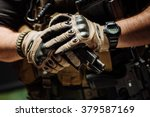 portrait  soldier or private... | Shutterstock . vector #379587169