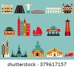 symbols of famous cities. vector | Shutterstock .eps vector #379617157