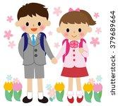 elementary school students  | Shutterstock . vector #379689664