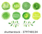 set of watercolor green logo.... | Shutterstock .eps vector #379748134