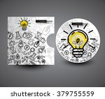 professional doodles cd cover... | Shutterstock .eps vector #379755559