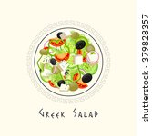greek cuisine image | Shutterstock .eps vector #379828357