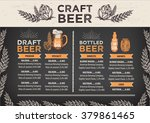 beer restaurant brochure vector ... | Shutterstock .eps vector #379861465