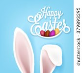 greeting card with white easter ... | Shutterstock .eps vector #379893295