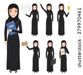 set of business arab woman... | Shutterstock .eps vector #379970461