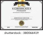 certificate template vector...   Shutterstock .eps vector #380066419